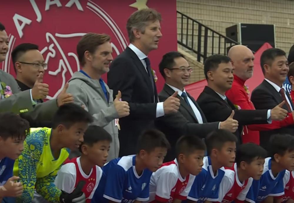 Guangzhou FC ajax